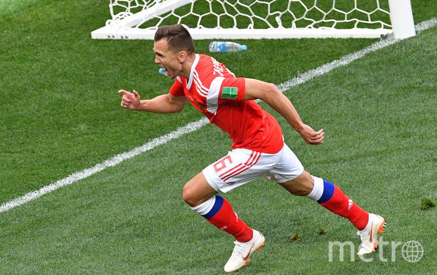 Черышев забил саудитам второй гол. Фото AFP