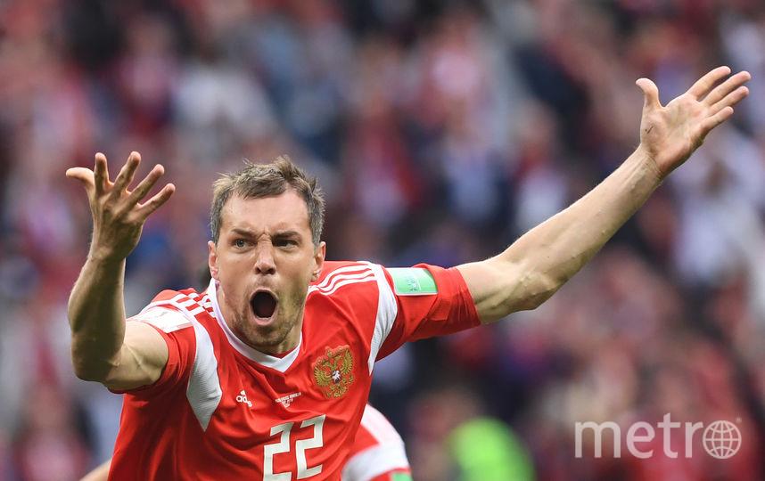 Дзюба забил третий гол на матче Россия - Саудовская Аравия. Фото AFP