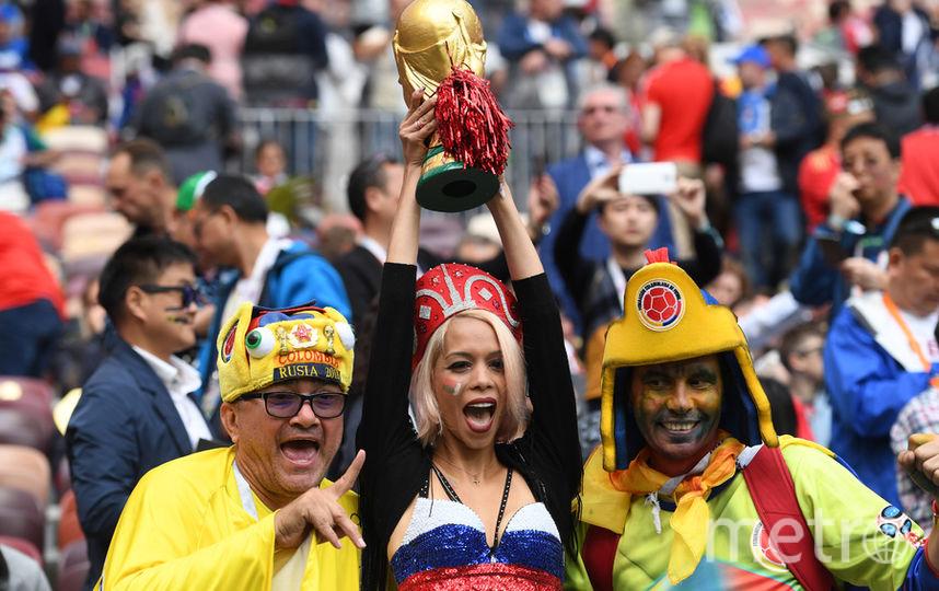 Болельщики празднуют победу России. Фото AFP