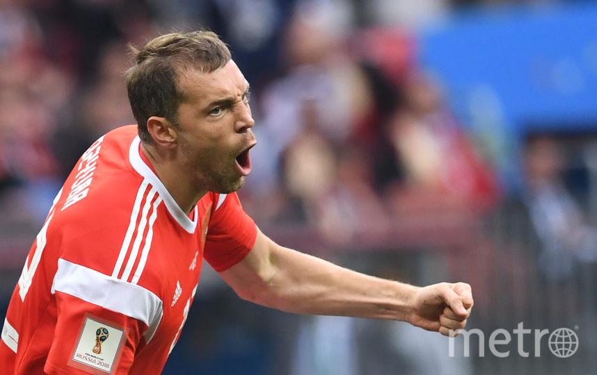 Артем Дзюба забил третий гол в матче открытия ЧМ-2018 Россия - Саудовская Аравия. Фото AFP