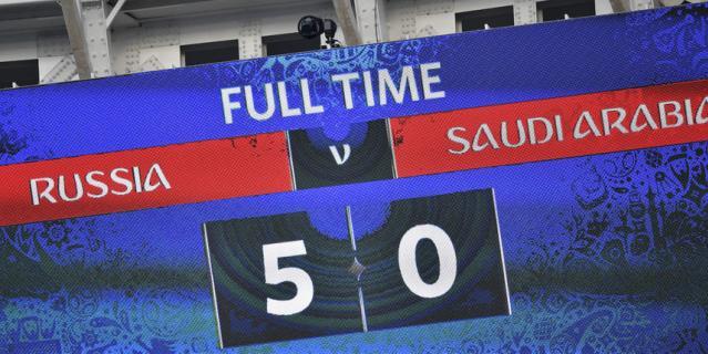 России – Саудовская Аравия 5:0.