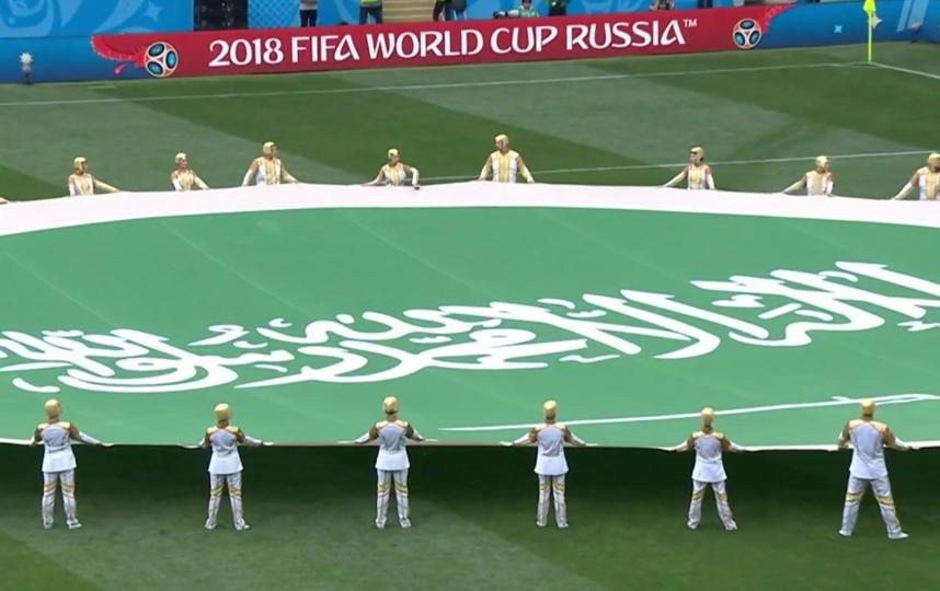 """Флаг Саудовской Аравии на ЧМ-2018 вынесли люди в """"космических"""" головных уборах. Фото Скриншот Youtube"""