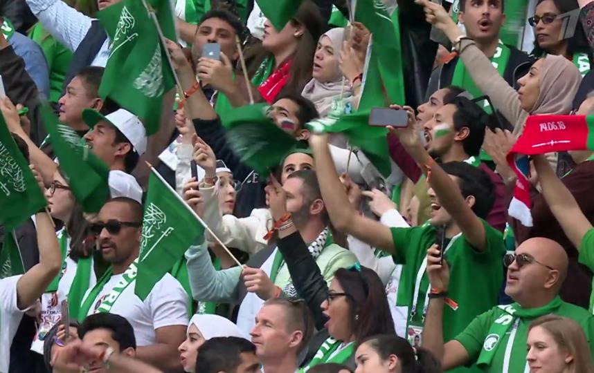 Болельщики Саудовской Аравии. Фото Скриншот Youtube
