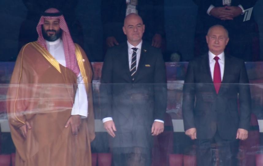 ЧМ-2018, лидеры государств. Фото Скриншот Youtube