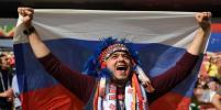 Россияне отмечают победу нашей сборной. Фото