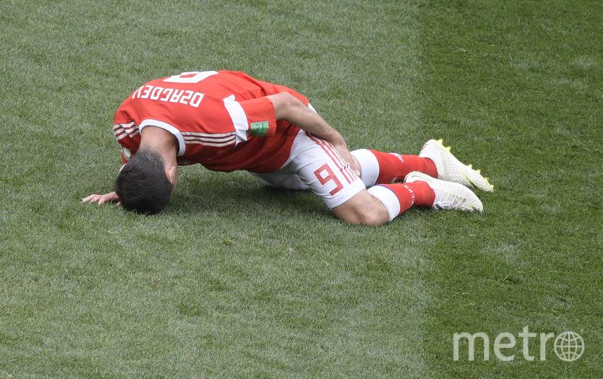 Дзагоев получил травму задней поверхности бедра. Фото AFP