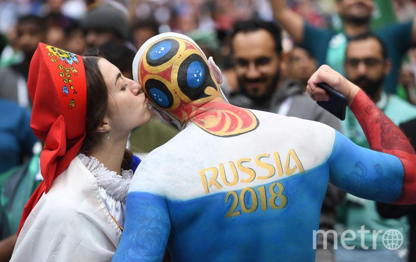 Фанаты сборной России. Фото AFP