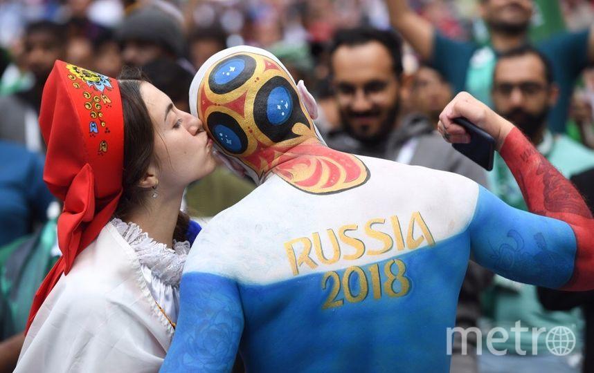 Самые красивые болельщицы ЧМ-2018. Фото AFP