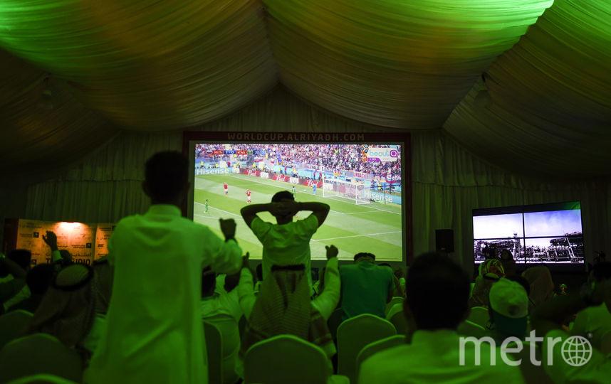 Болельщики сборной Саудовской Аравии. Фото AFP