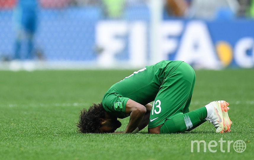 Сборная Саудовской Аравии в матче с Россией. ЧМ–2018. Фото AFP