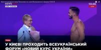 Поклонник Тимошенко разделся перед ней во время её выступления