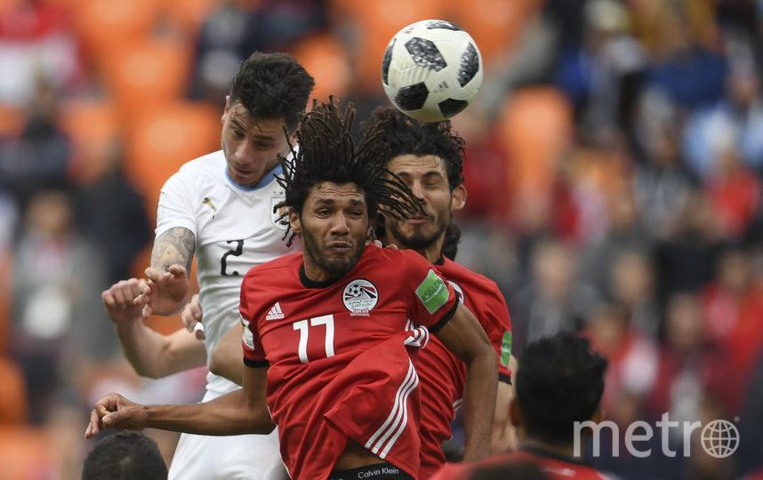 Хосе Мария Хименес забивает в ворота египтян. Фото AFP