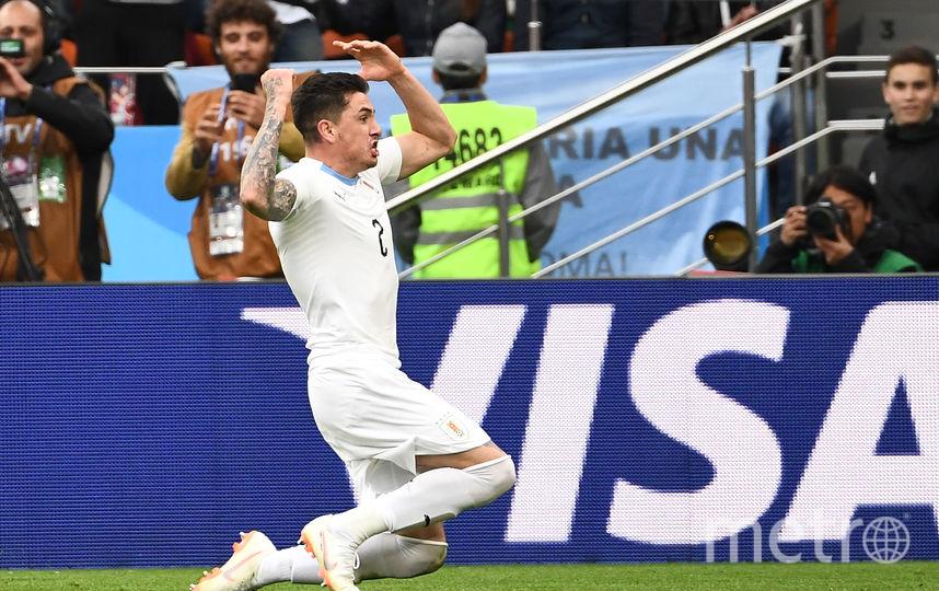 Хосе Мария Хименес радуется забитому мячу. Фото AFP