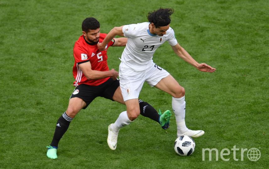 Борьба в матче Уругвай - Египет была на всех участках поля. Фото AFP