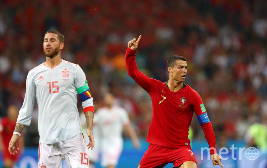 Португалия - Испания. Фото Getty