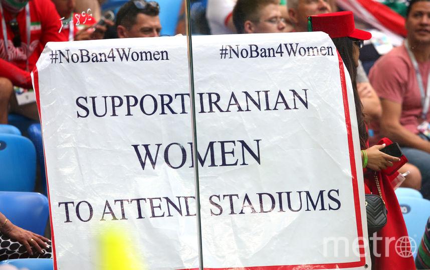 Болельщики Ирана принесли на стадионы баннеры, призывающие к отмене бана на посещение стадиона для женщин. Фото Getty