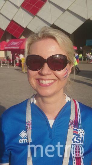 Кристин верит в сборную Исландии. Фото Станислав Купцов