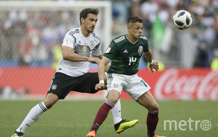 """Матч Германия – Мексика в """"Лужниках"""". Фото AFP"""