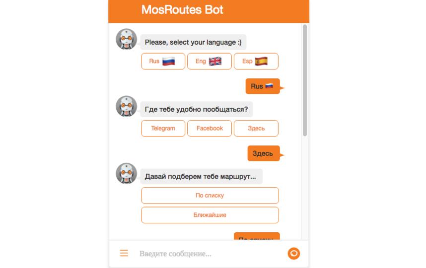Скриншот http://mosroutes.com/.