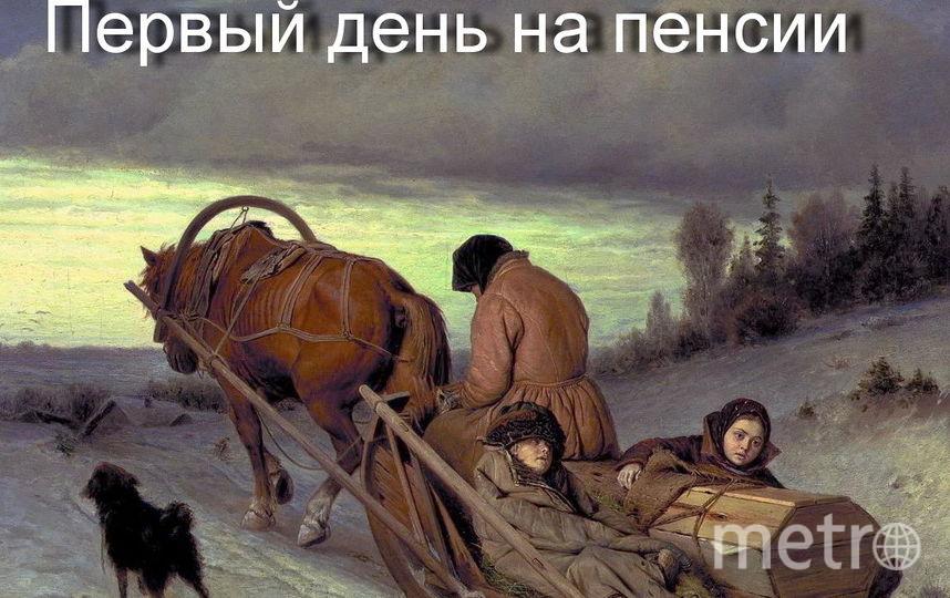 Петиция против повышения пенсионного возраста в России, созданная на платформе change.org буквально несколько дней назад, собрала уже 1,5 млн подписей.