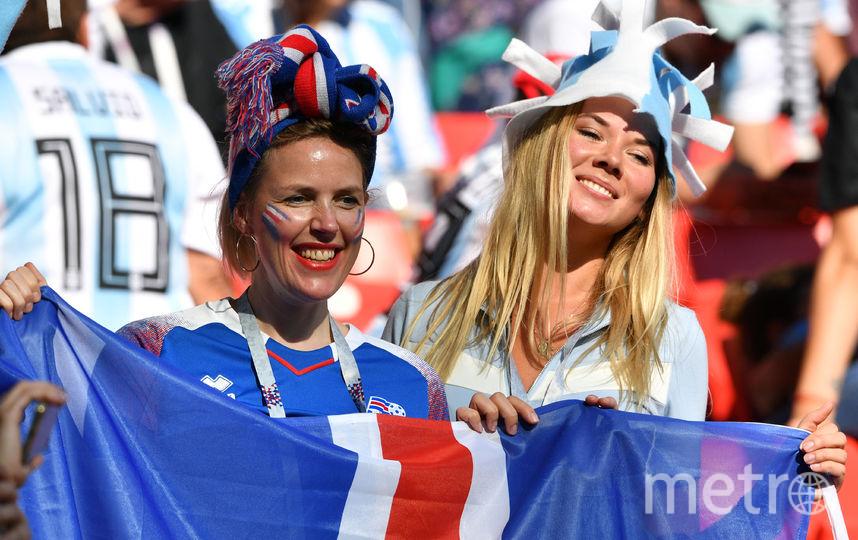 Болельщицы из Исландии на матче Аргентина – Исландия 16 июня. ЧМ–2018. Фото AFP