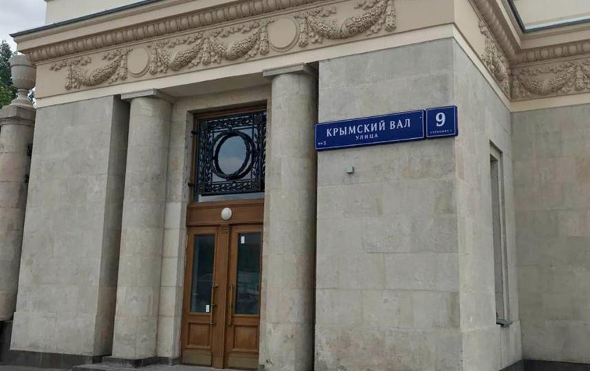 Как выглядит отреставрированный вход в Парк Горького. Фото mos.ru