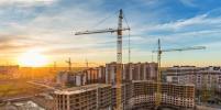 Налоговая реформа приведёт к росту цен на жильё