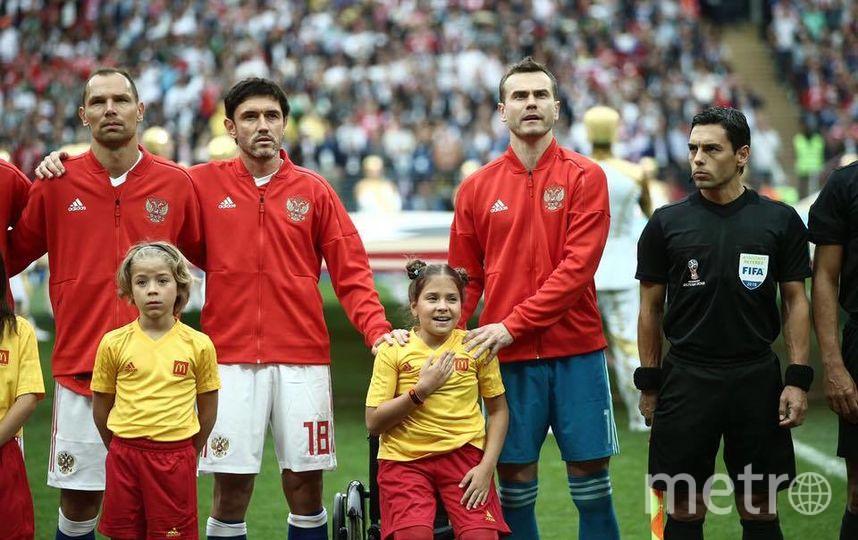 Полина Хаерединова и Игорь Акинфеев в матче-открытия чемпионата мира-2018. Фото предоставлено Ольгой Наумовой.