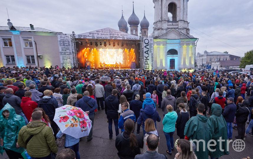 Концерт Вячеслава Бутусова. Фото Предоставлено организаторами