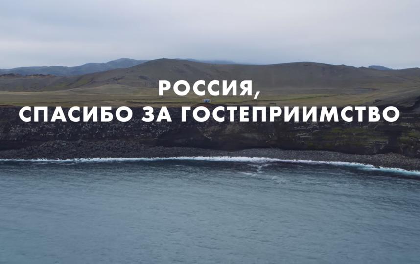 Скриншот из видео. Фото Андрей Зуев, Скриншот Youtube