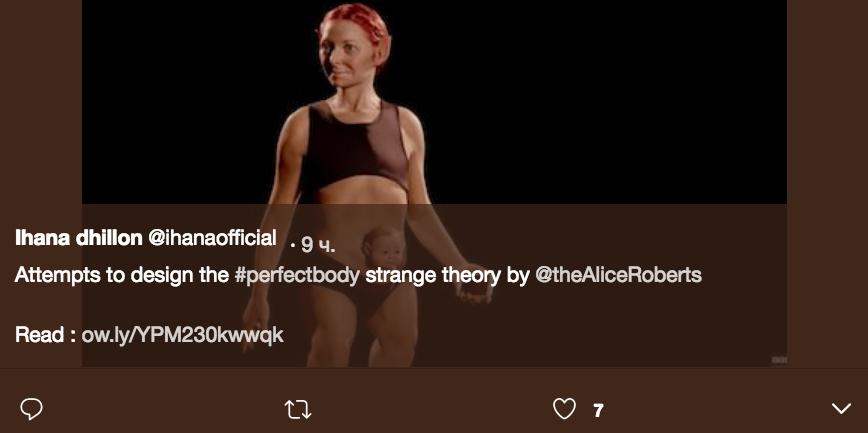 Ученые создали идеальную женщину, пугающую внешним видом. Фото скриншот https://twitter.com/hashtag/