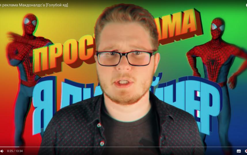 Chuck_Review. Фото Скриншот Youtube