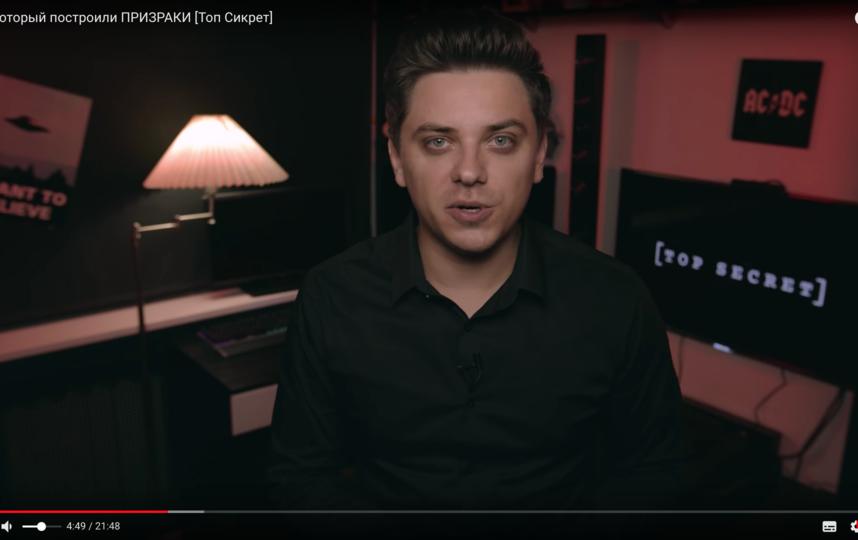 Utopia Show. Фото Скриншот Youtube