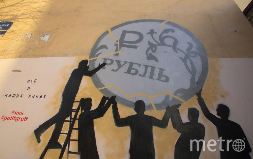 Эксперты дали прогнозы по курсу рубля. Фото Getty