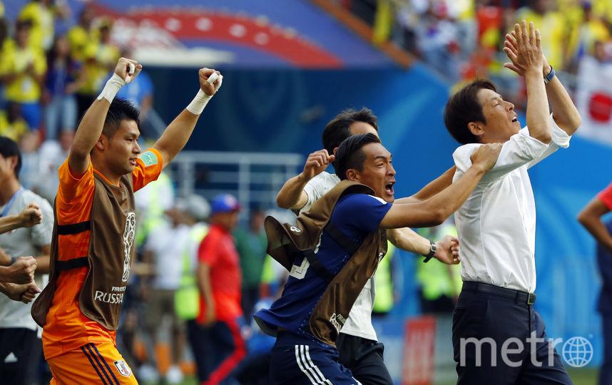 Фрагмент матча Япония-Колумбия. Фото AFP