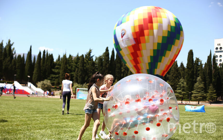 Развлечения для детей. Фото Предоставлено организаторами мероприятия.