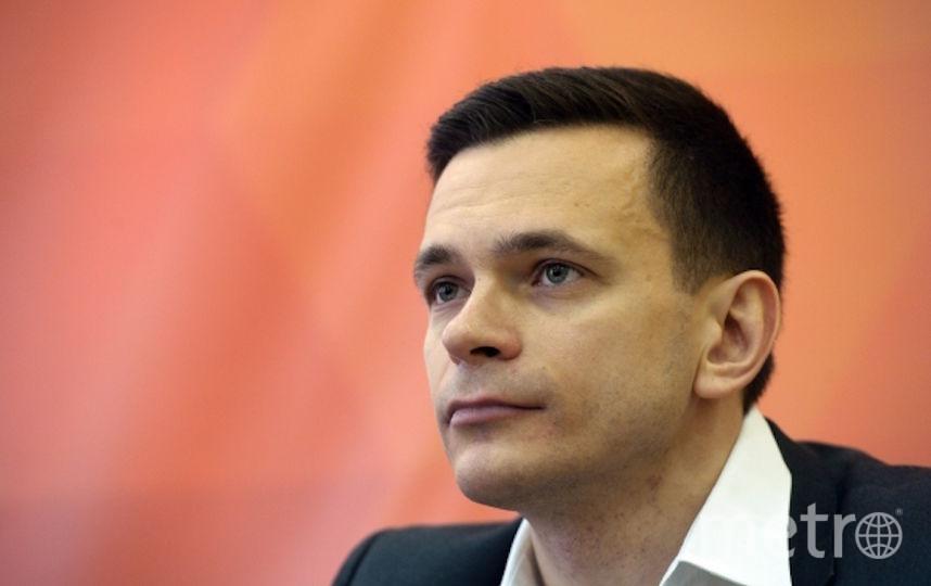 Кандидат в мэры Москвы Илья Яшин. Фото РИА Новости