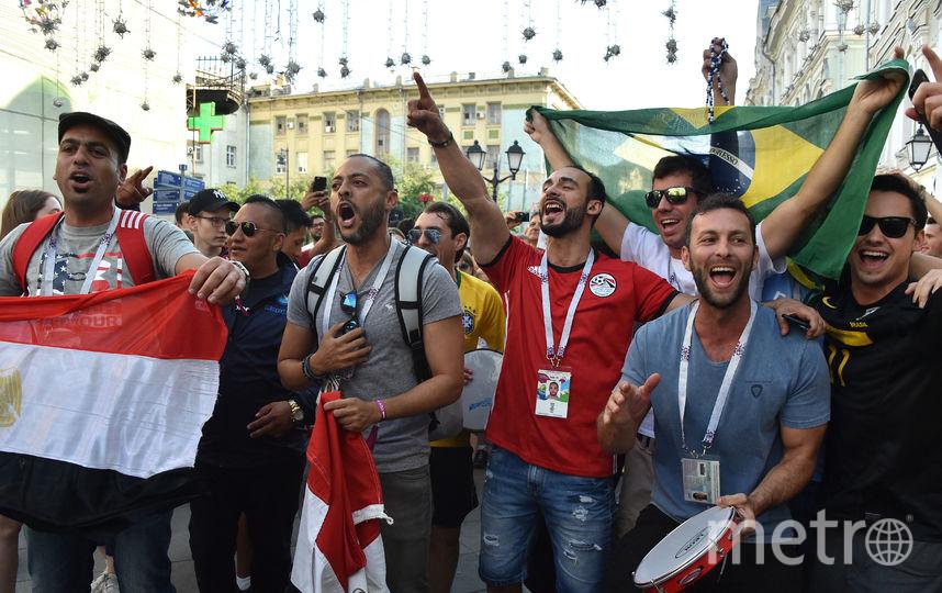 Египетские болельщики. Фото AFP