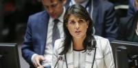 США решили выйти из Совета по правам человека ООН