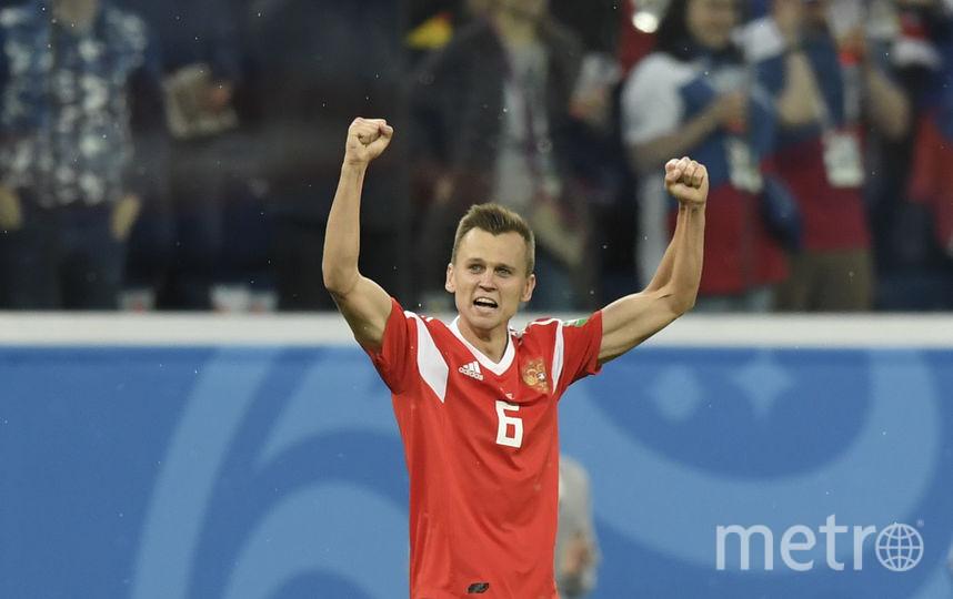 Денис Черышев забил второй мяч у россиян. Фото AFP