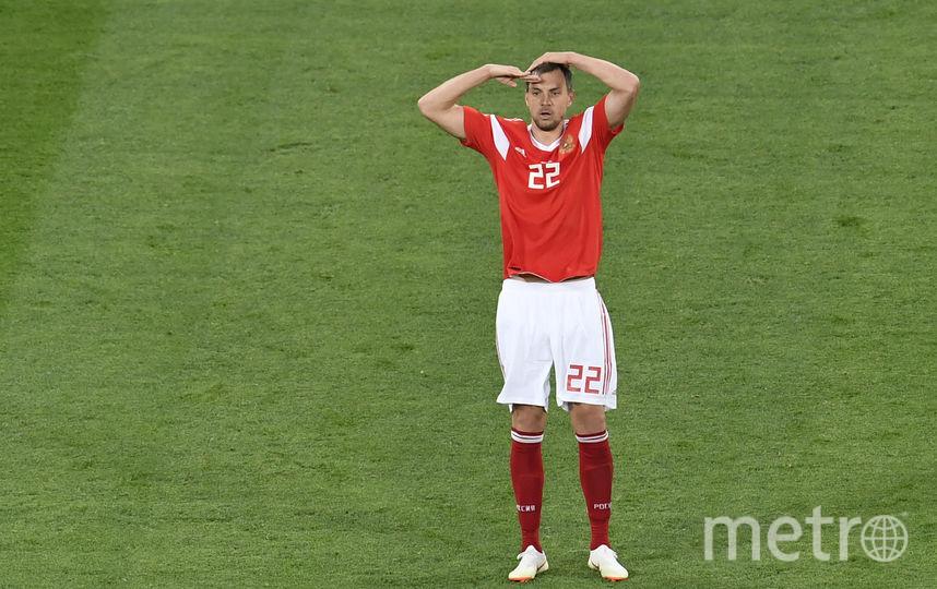 Артём Дзюба - автор третьего забитого мяча. Фото AFP