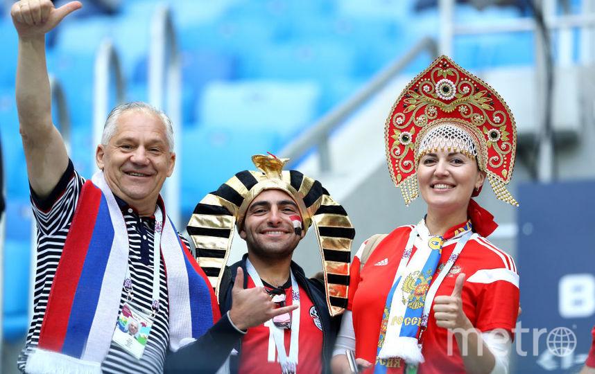 "Матч Россия - Египет, стадион ""Санкт-Петербург"". Фото Getty"