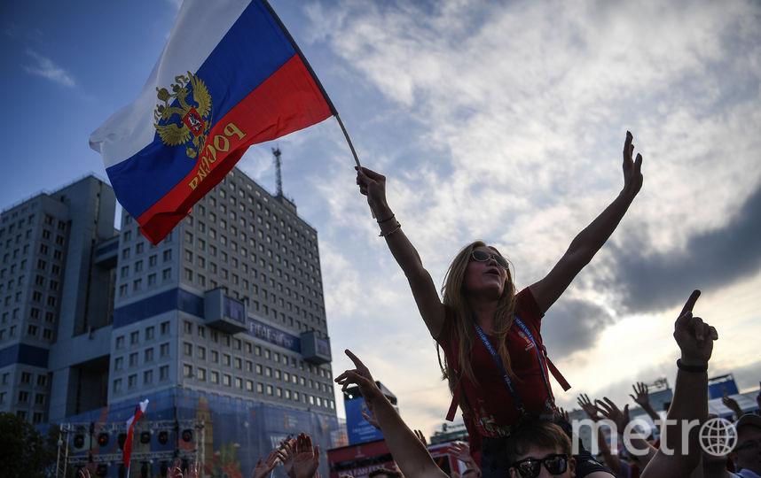 Сборная Россия победила Египет на чемпионате мира по футболу. Фото AFP