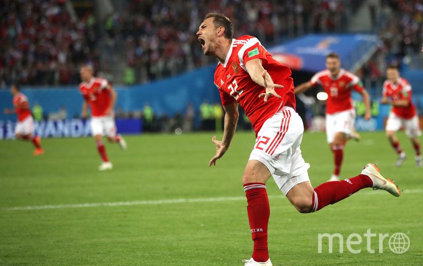 Нападающий сборной России Артем Дзюба. Фото Getty