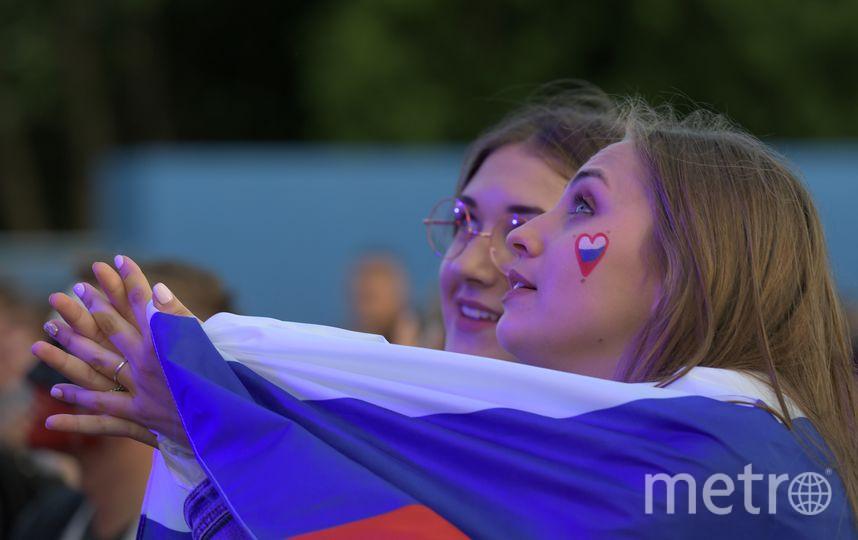 Болельщицы на матче Россия – Египет в Санкт-Петербурге. Фото AFP