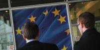 Еврокомиссия ввела пошлины на товары из США