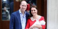 Лондон сообщил дату крещения сына Кейт Миддлтон и принца Уильяма
