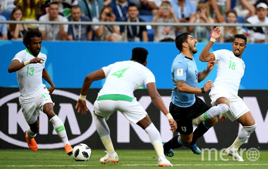 Матч Уругвай – Саудовская Аравия. Фото Getty