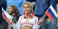 Болельщица-красотка из России оказалась порнозвездой