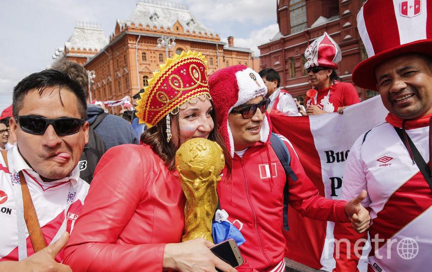 Болельщики на ЧМ-2018 в России. Фото AFP
